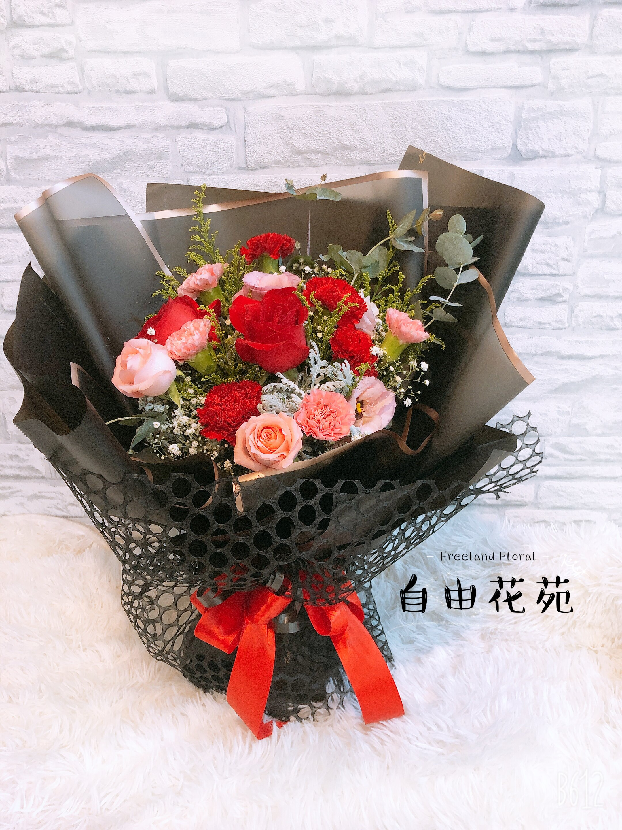 Love In Mysterious - Freeland Floral 自由花苑