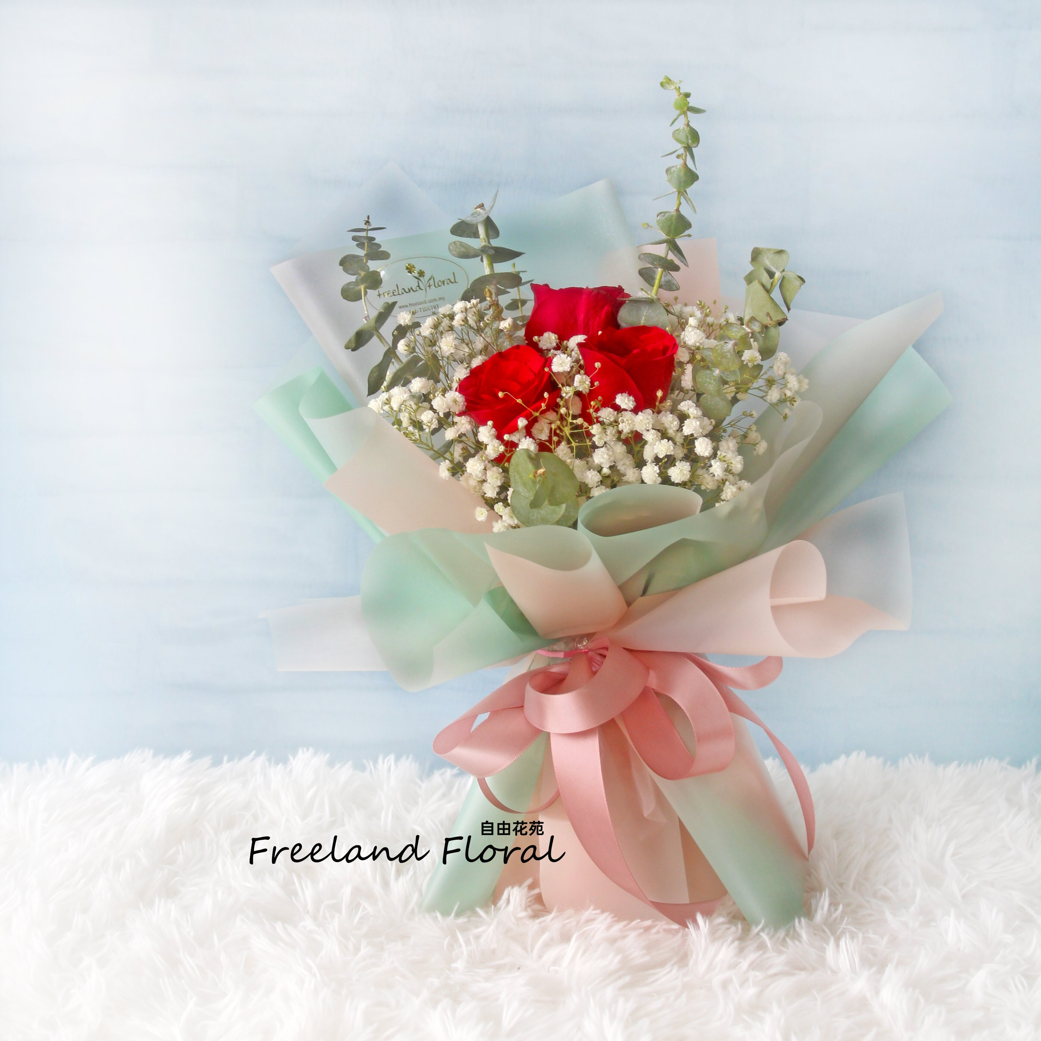Once Upon A Time - Freeland Floral 自由花苑