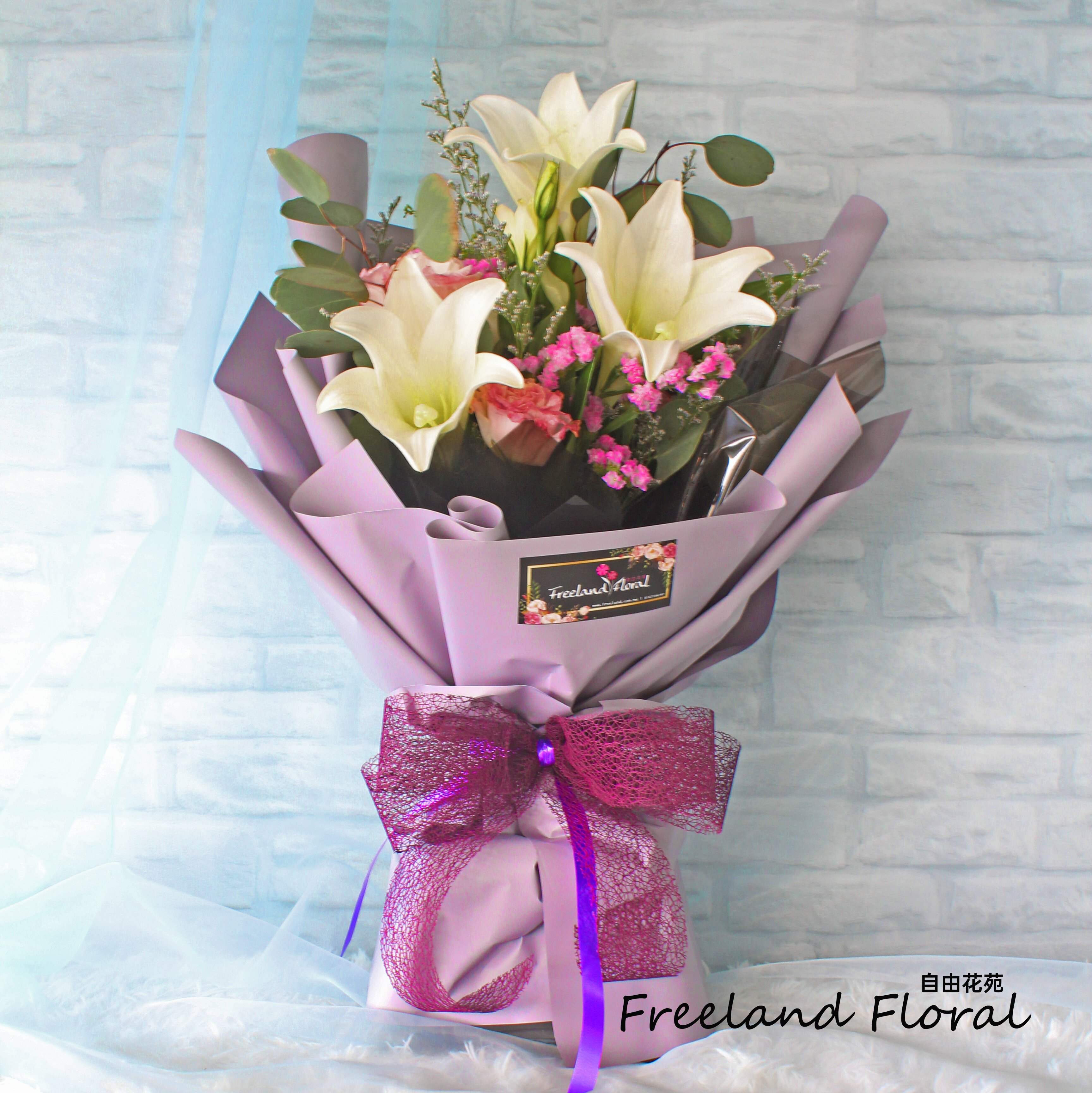 Fly Me To The Moon - Freeland Floral 自由花苑