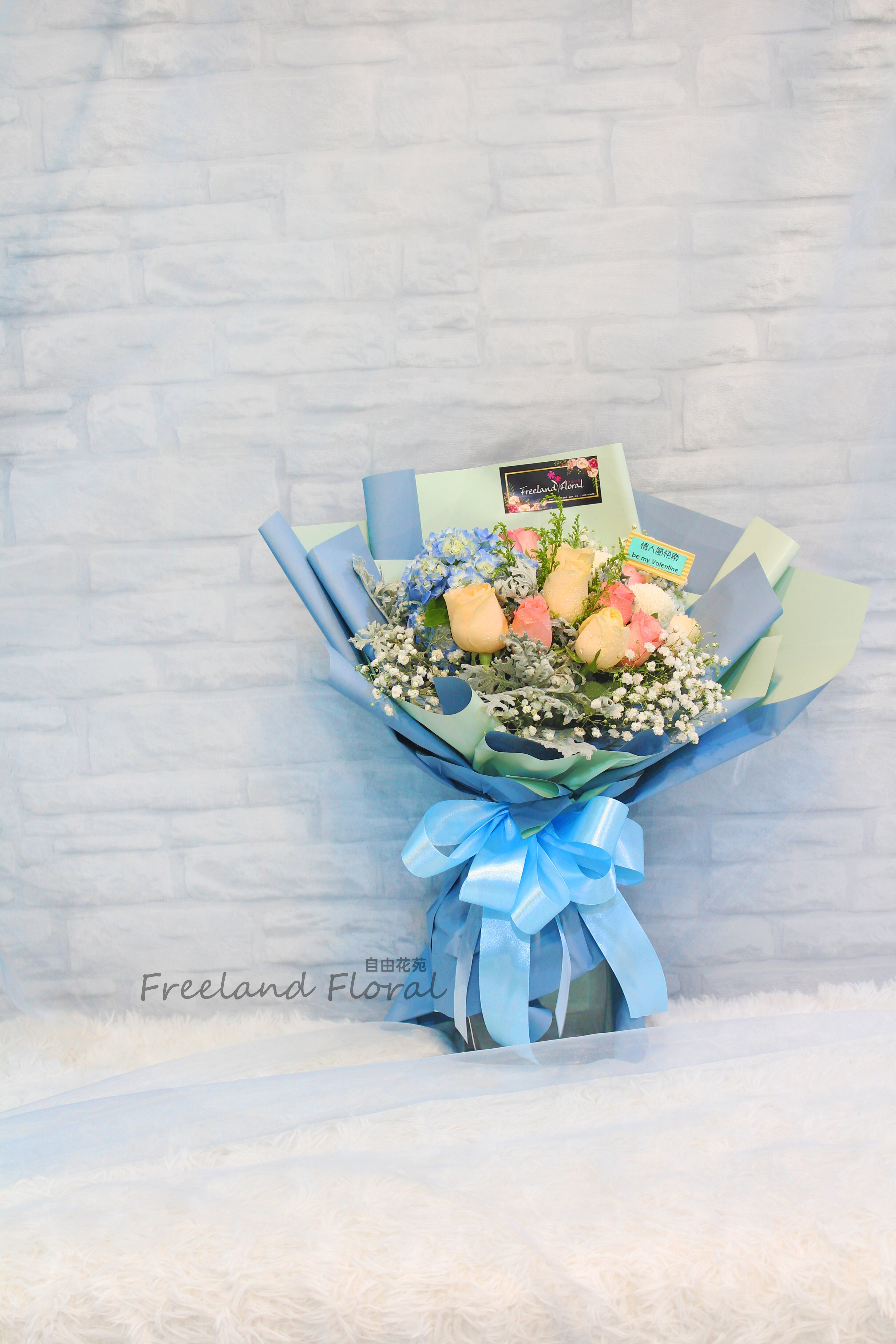 A Thousand Years - Freeland Floral 自由花苑