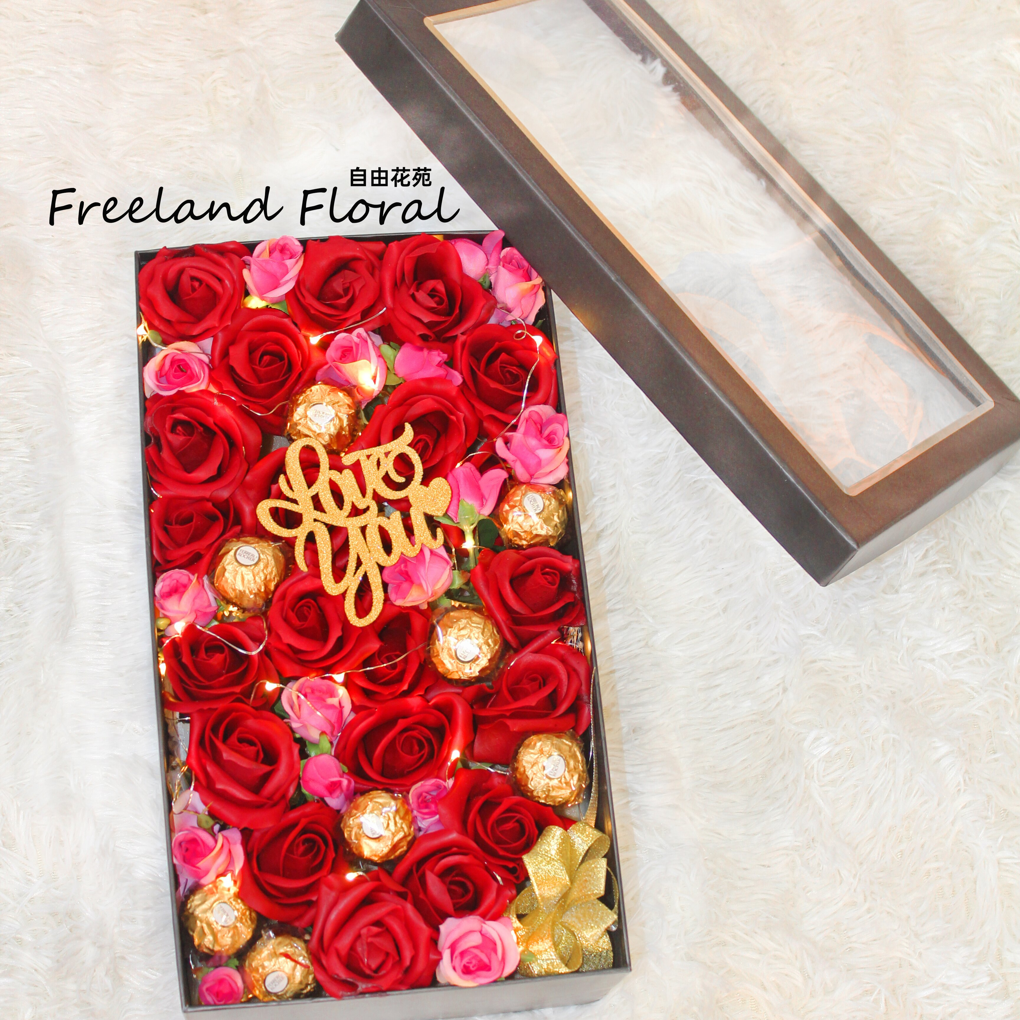 All Of The Star - Freeland Floral 自由花苑