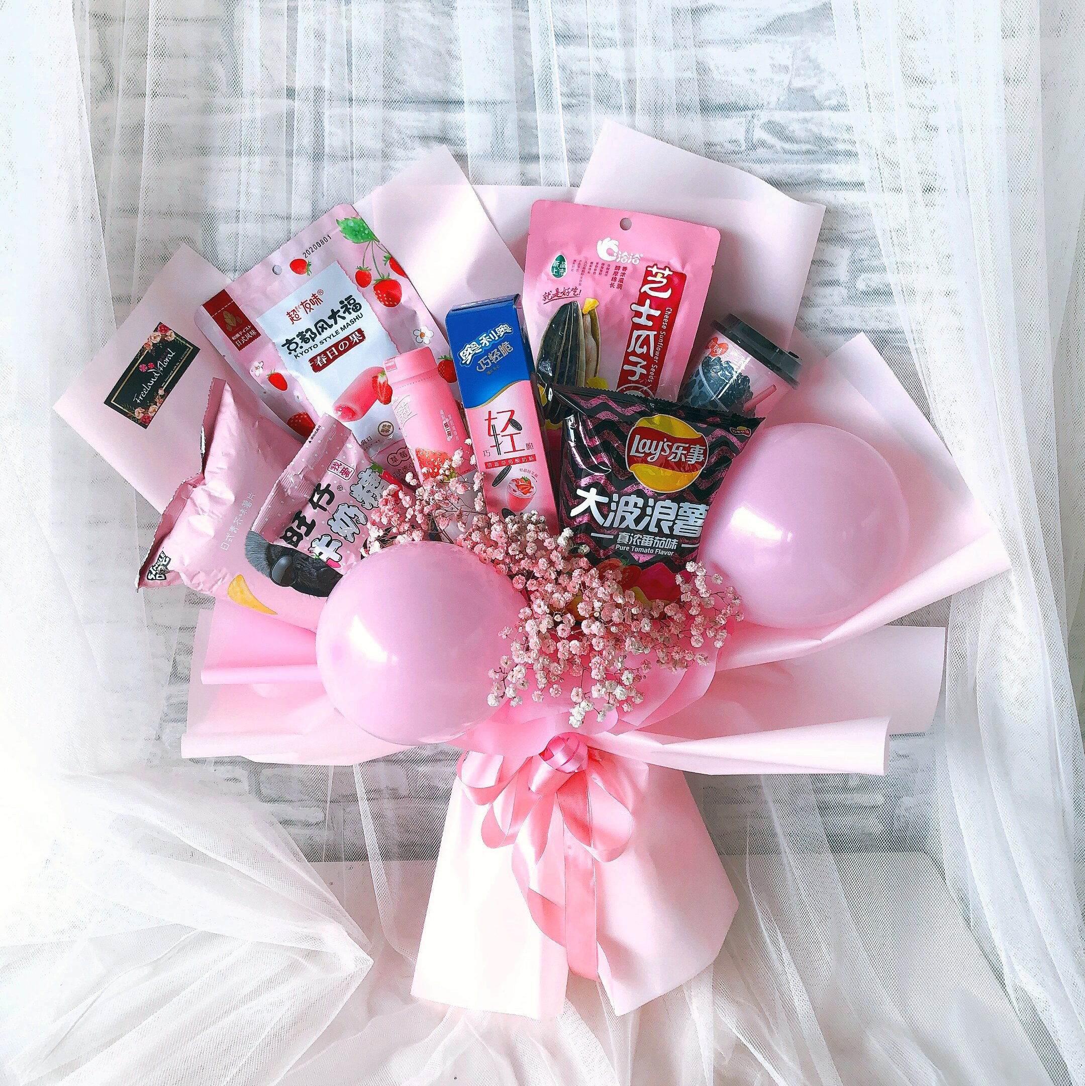 Pinky Snacks Bouquet - Freeland Floral 自由花苑