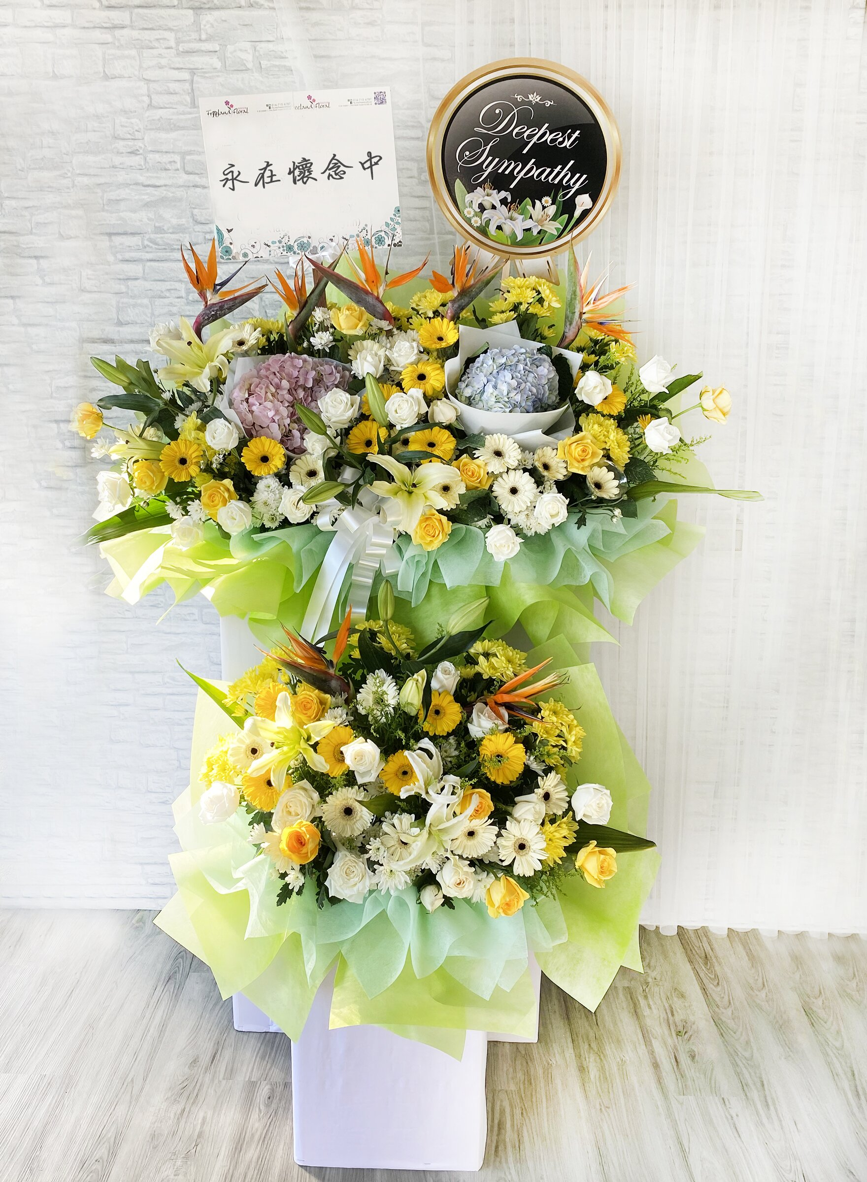 Living In Our Memories - Freeland Floral 自由花苑